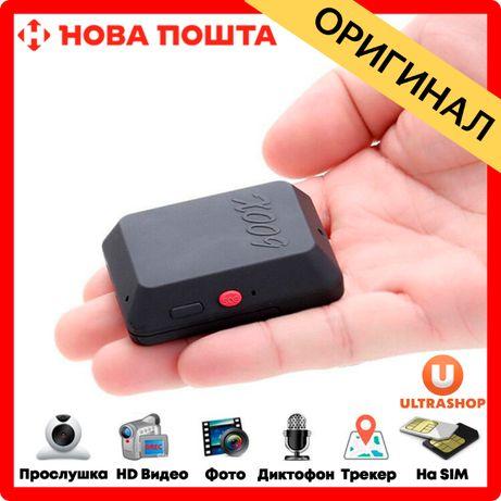 Жучок Mini X009 - Скрытая камера, Прослушка, Трекер, GSM-сигнализация