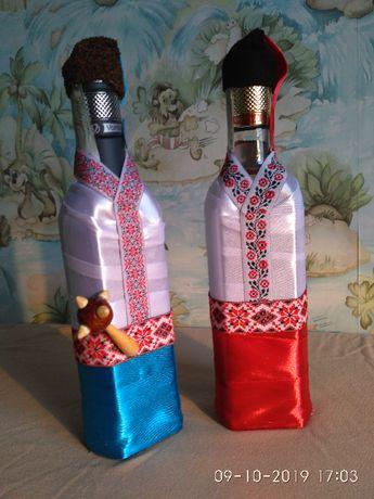 Оформление бутылок к семейным и профессиональным паздника