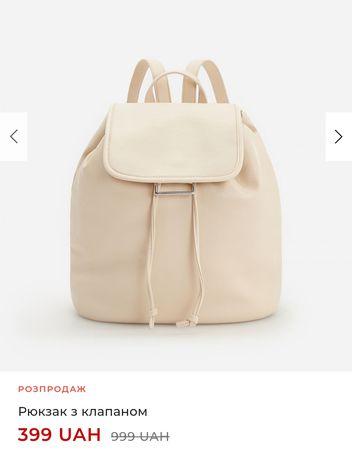 Рюкзак з клапаном Reserved