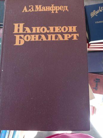 Книгу продам