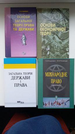 Рабінович Основи загальної теорії права та держави, Теорія держави