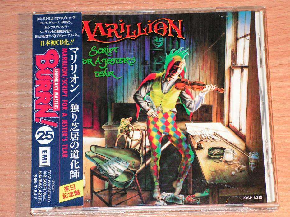 Marillion - Script For A Jester's Tear TOCP-8315 Japan OBI: 25