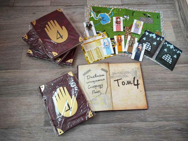 Дневник Гравити Фолз 4 + подарок. Дневник Диппера