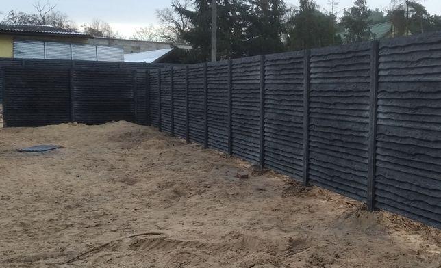 Ogrodzenia betonowe,płot betonowy,płyty betonowe,panelowe,siatki.