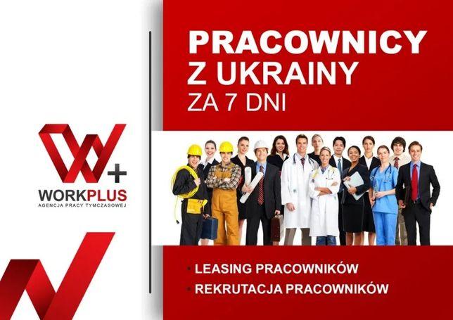 Pracownicy z Ukrainy - Leasing - Agencja Pracy WorkPlus