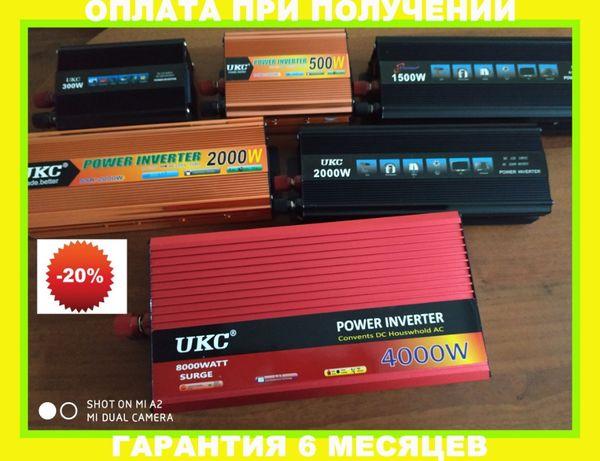 Преобразователь Инвертор 300W 500W 1500W 2000W 2500W 4000W(12v24-220v)