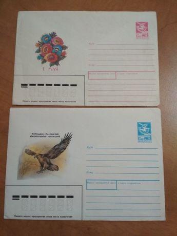 почтовые конверты 1989 г