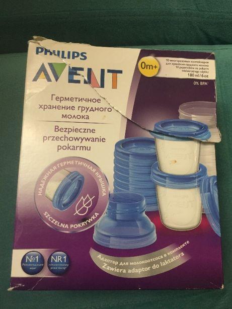 Контейнер для хранения грудного молока AVENT