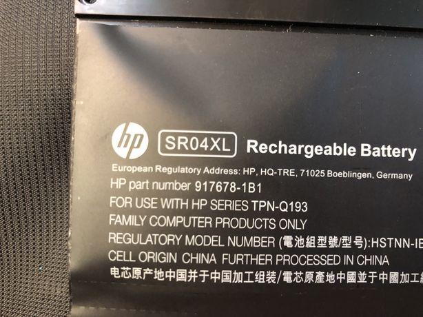 Батарея на ноутбук HP (SR04XL) вздутая