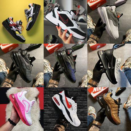 Nike Air Force Nike Vapormax TN Plus air max 720 zoom 2k Off-White