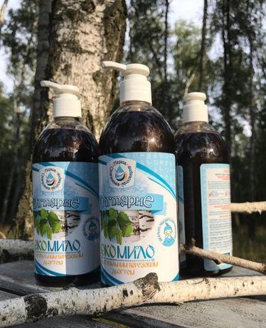 Мыло дегтярное, на основе льняного масла, натуральное с берест. дегтем