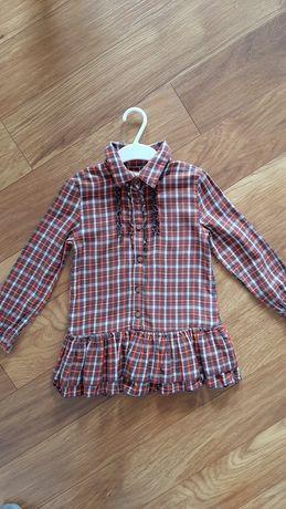 Sukienka Palomino 98