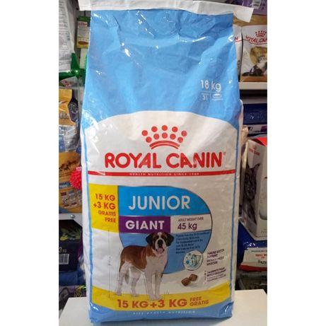 Корм Giant Junior Гигант джуниор Роял канин Royal Canin 15+3 кг