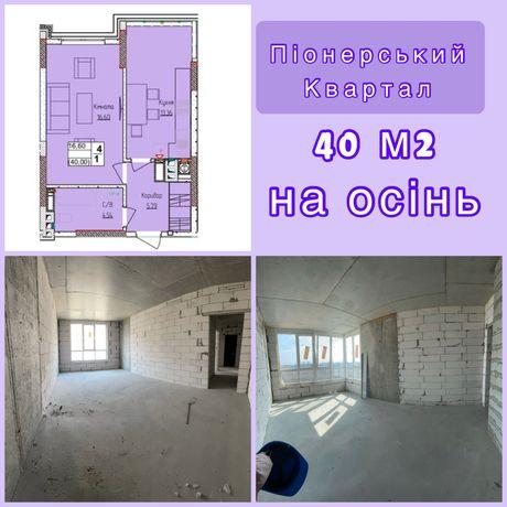 38 м2 в рассрочку ЖК Пионерский Квартал2