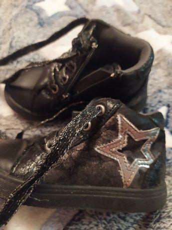 Ботиночки унісекс