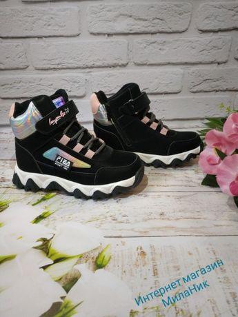 Демисезонные ботинки для девочки, весенние 31-36