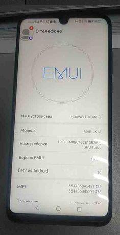 Телефон Huawei P30 Lite 4/128Gb