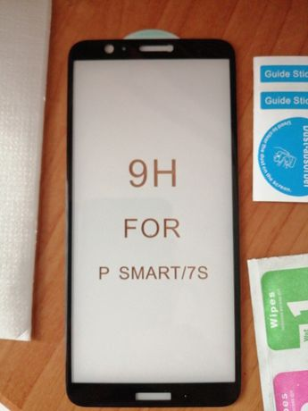 Стекло на Huawei P Smsrt /7s