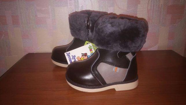 Новые детские зимние ботинки Шалунишка Ортопед