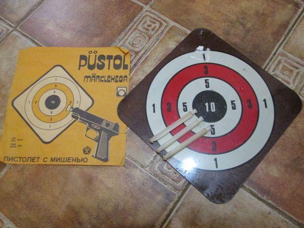 Игра пистолет с мишенью из СССР 1980-е с инструкцией