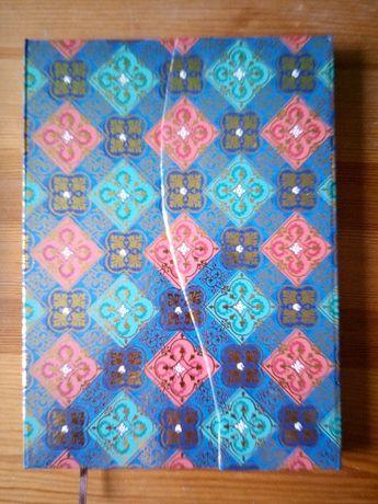 Zeszyt w kartkę pamiętnik notes