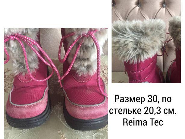 Сапоги Reima 30 размер