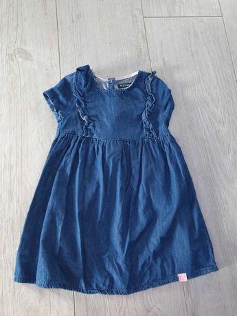 Sukieneczka dziecięca 98 cm