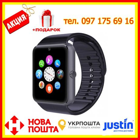 Смарт часы умные часы смарт годинник, Smart Watch Android IOS АКЦИЯ!