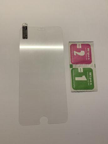 IPhone 6+, XR , 11 , 11 Pro , 11 Pro Max szkło hartowane