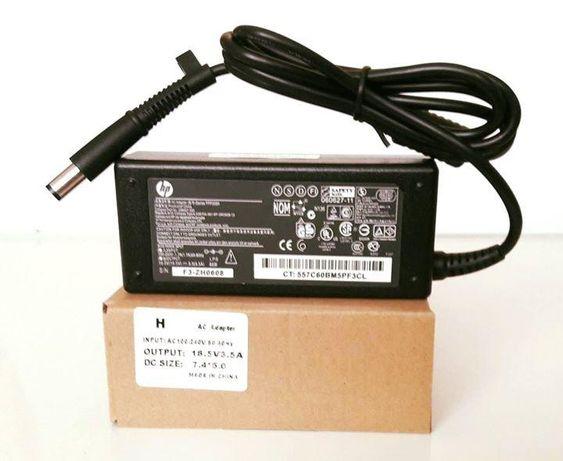 Блок Питания HP 18.5v 3.5a 65W (ОРИГИНАЛ) Зарядка для ноутбука