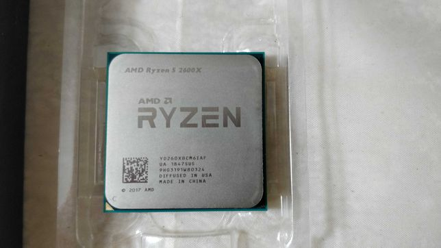 AMD Ryzen 5 2600X MAX Hexa-Core BOX - Edição Especial - Pouco Usado