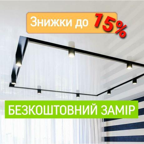 Безопасные натяжные потолки VELUM