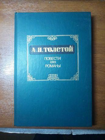 Толстой Повести и романы