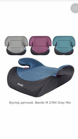 Бустер детский BAMBI м2784 GRAY MIX
