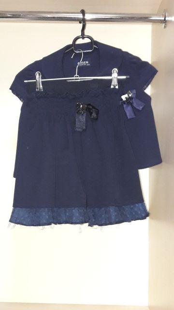 Жилетка и юбка школьная р116