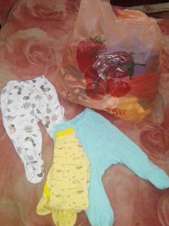 Пакет вещей для новорожденого ОТДАМ