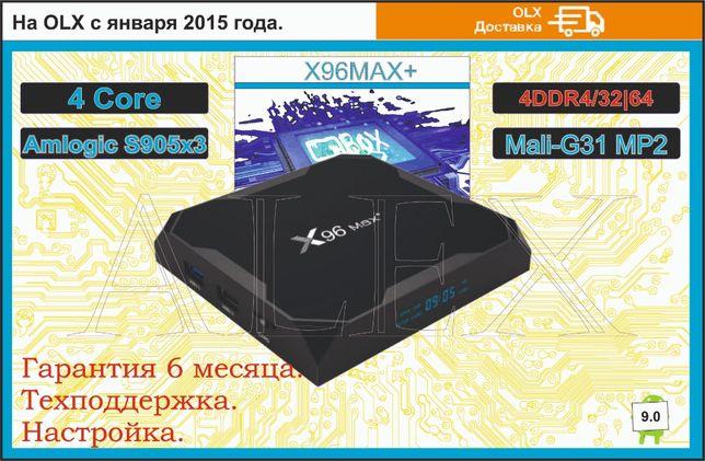 X96 Max plus 4/32 64 приставка тв бокс IPTV Android Настройка s905 x96