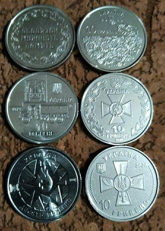 Юбилейные монеты 10 гривен и сувенирная банкнота