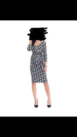 Sukienki ciążowe, rozmiar S