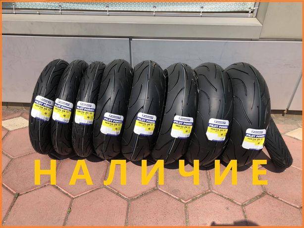 MICHELIN PILOT Honda CBR/VFR/NC/VT 180/55/17 120/70/17 190/50/17