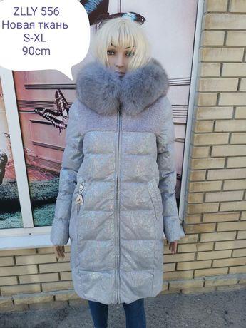 Зимняя куртка ZLLY