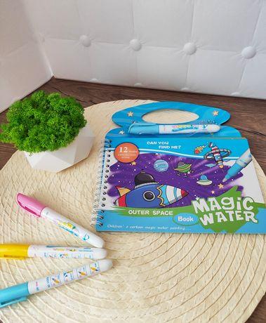 Раскраска водная многоразовая с маркером Magic Water