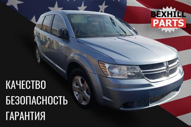 Разборка автомобиля Dodge Journey 2011-2020 ШРОТ