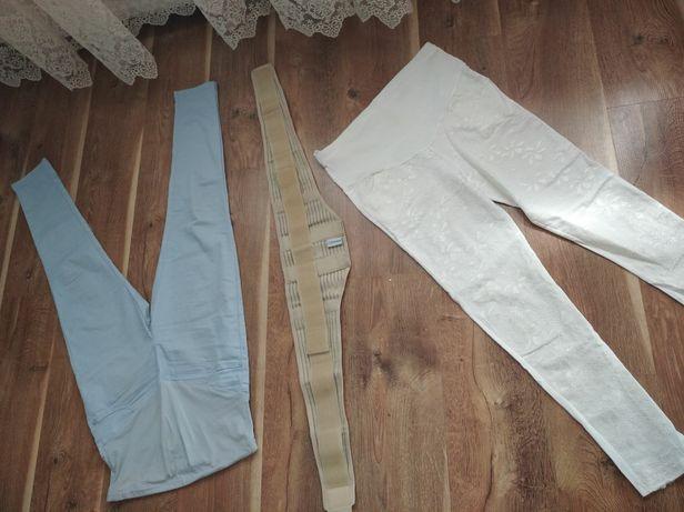 Бандаж, джинсы, брюки для беременных до и послеродовой