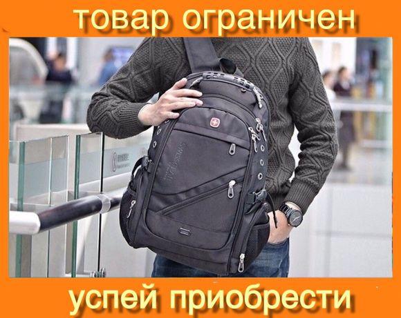 Хит продаж! SwissGear 8810 Водонепроницаемый Швейцарский рюкзак