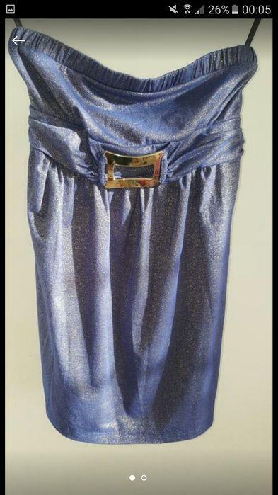 платье бюстье плаття сукня Солонка - изображение 1