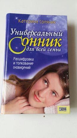 Книга в ідеальному стані