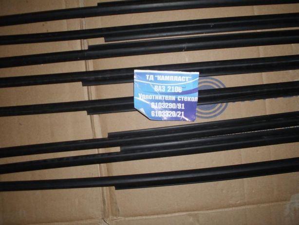 Уплотнители стекол Бархотки ваз 2101 2102 2103 2104 2106 2107 ЗАВОД