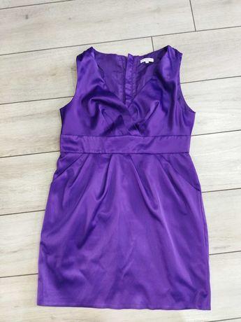 Платье красивого фиолетового цвета