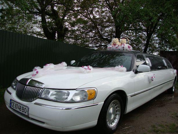 оренда лімузину на весілля